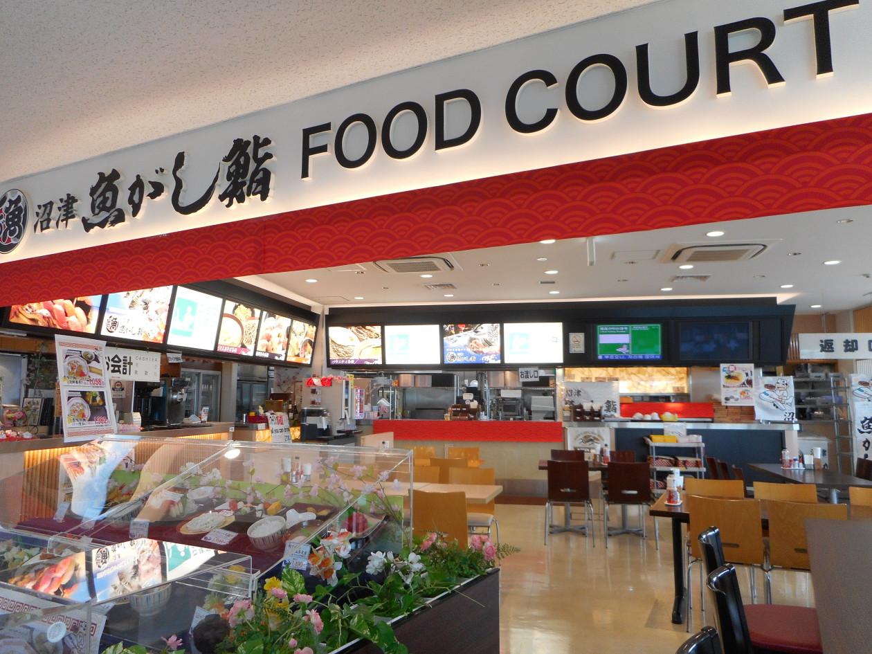 富士山静岡空港店