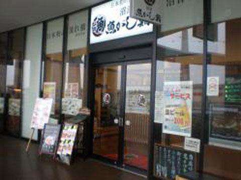 流れ鮨 ららぽーと横浜店