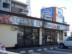 魚がし市場食堂 島田店
