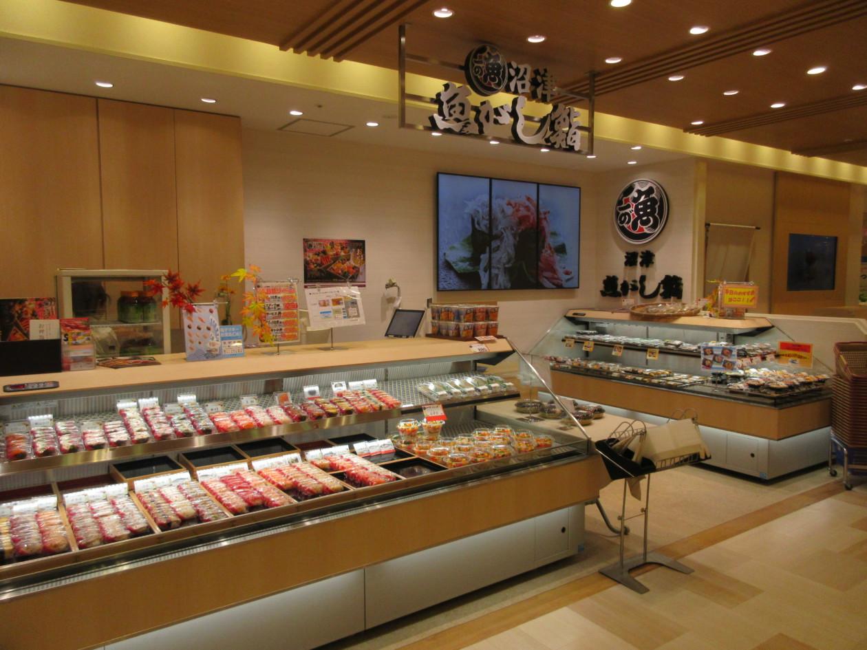 静岡パルシェ テイクアウト店